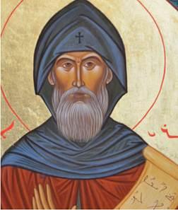 Priere de saint Ephrem