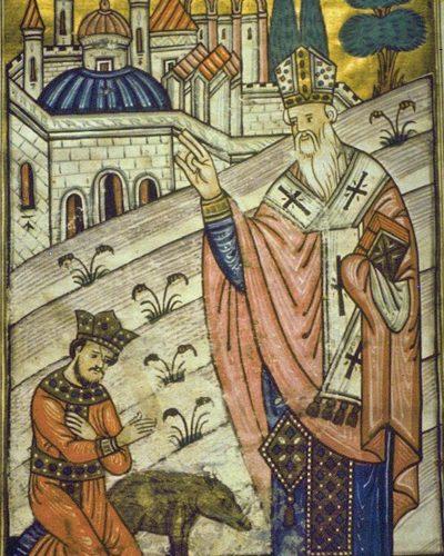 St Gregory the Illuminator 2